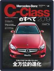 モーターファン別冊インポート Magazine (Digital) Subscription July 20th, 2020 Issue
