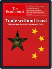 The Economist Continental Europe Edition (Digital) Subscription July 18th, 2020 Issue