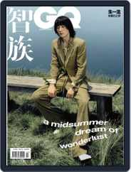 GQ 智族 (Digital) Subscription July 17th, 2020 Issue