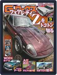 Gワークス GWorks (Digital) Subscription July 21st, 2020 Issue
