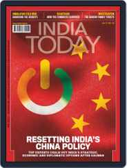 India Today (Digital) Subscription July 27th, 2020 Issue