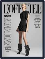 L'officiel Italia (Digital) Subscription July 2nd, 2020 Issue