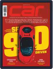 CAR (Digital) Subscription August 1st, 2020 Issue