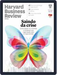 Harvard Business Review Brasil (Digital) Subscription July 1st, 2020 Issue