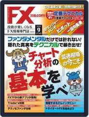 FX攻略.com (Digital) Subscription July 21st, 2020 Issue