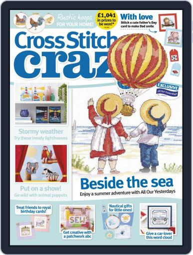 Cross Stitch Crazy (Digital) June 1st, 2020 Issue Cover