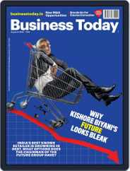 Business Today (Digital) Subscription August 9th, 2020 Issue