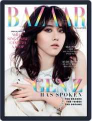 Harper's Bazaar Singapore (Digital) Subscription August 1st, 2020 Issue