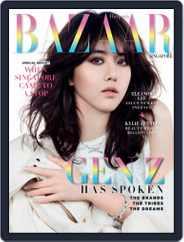 Harper's Bazaar Singapore (Digital) Subscription June 1st, 2020 Issue