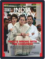India Today (Digital) Subscription August 3rd, 2020 Issue