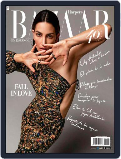Harper's Bazaar México August 1st, 2020 Digital Back Issue Cover