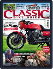 Classic Bike Guide (Digital) Subscription August 1st, 2020 Issue
