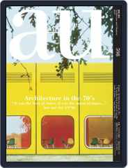 a+u Architecture and Urbanism (Digital) Subscription August 27th, 2020 Issue