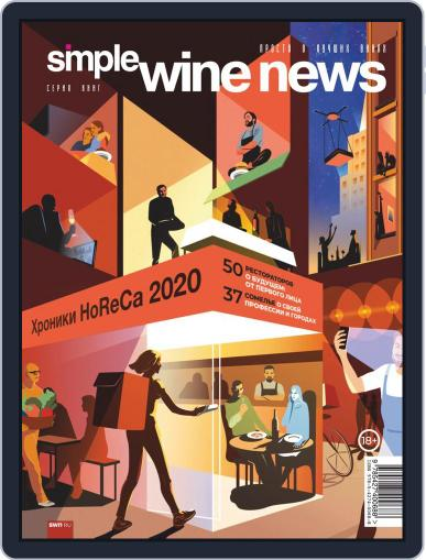 Simple Wine News (Digital) June 3rd, 2020 Issue Cover