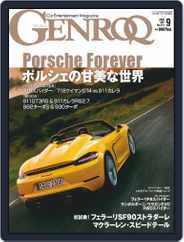 GENROQ ゲンロク (Digital) Subscription July 23rd, 2020 Issue