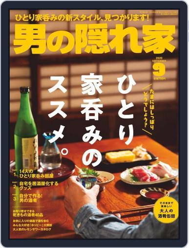 男の隠れ家 (Digital) July 27th, 2020 Issue Cover