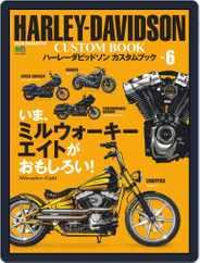HARLEY-DAVIDSON CUSTOM BOOK Vol.6 Magazine (Digital) Subscription July 29th, 2020 Issue