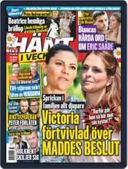 Hänt i Veckan (Digital) Subscription July 29th, 2020 Issue