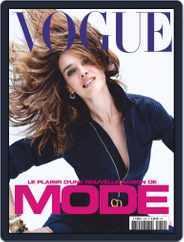 Vogue Paris (Digital) Subscription August 1st, 2020 Issue