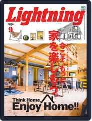 Lightning (ライトニング) (Digital) Subscription July 30th, 2020 Issue