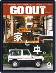 GO OUT (Digital) Subscription July 27th, 2020 Issue
