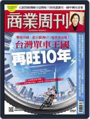 Business Weekly 商業周刊 (Digital) Subscription August 3rd, 2020 Issue