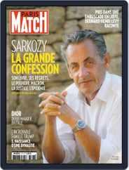 Paris Match (Digital) Subscription July 30th, 2020 Issue