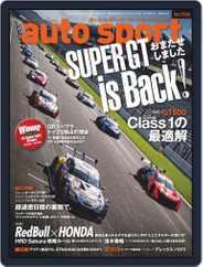 auto sport オートスポーツ (Digital) Subscription July 30th, 2020 Issue