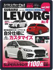 ハイパーレブ HYPER REV (Digital) Subscription July 31st, 2020 Issue