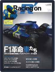 Racing on  レーシングオン (Digital) Subscription August 1st, 2020 Issue