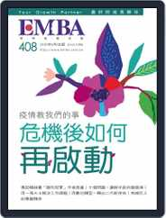 EMBA (digital) Subscription July 31st, 2020 Issue