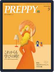 PREPPY (Digital) Subscription August 1st, 2020 Issue