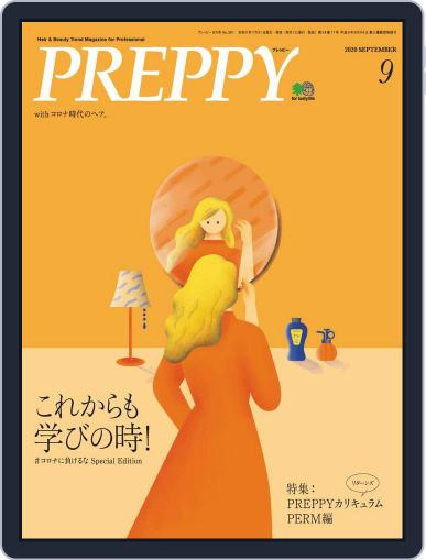 PREPPY (Digital) August 1st, 2020 Issue Cover