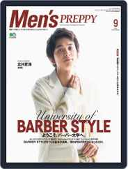 Men's PREPPY (Digital) Subscription August 1st, 2020 Issue