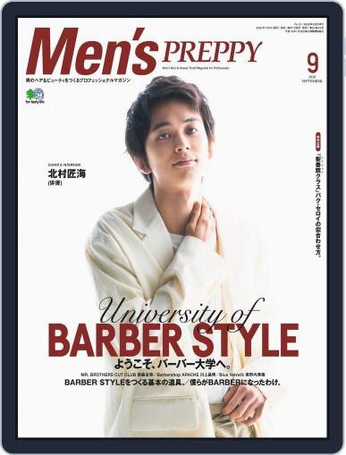 Men's PREPPY (Digital) August 1st, 2020 Issue Cover