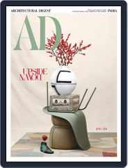 Architectural Digest India (Digital) Subscription July 1st, 2020 Issue