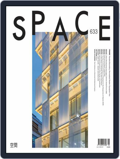 Space (Digital) August 1st, 2020 Issue Cover