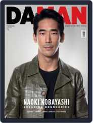 Da Man (Digital) Subscription February 1st, 2020 Issue