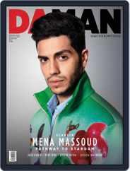 Da Man (Digital) Subscription June 1st, 2019 Issue
