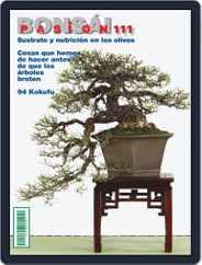 Bonsái Pasión (Digital) Subscription August 1st, 2020 Issue