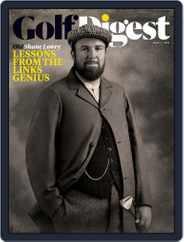 Golf Digest Magazine (Digital) Subscription August 1st, 2020 Issue