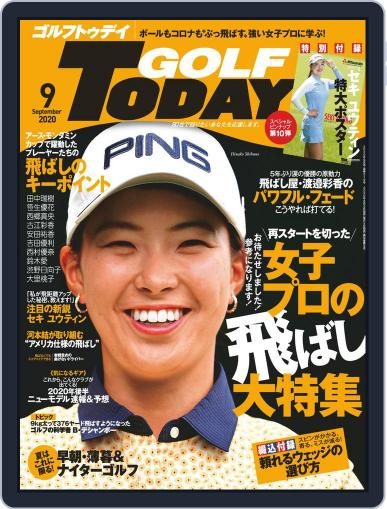 GOLF TODAY August 5th, 2020 Digital Back Issue Cover
