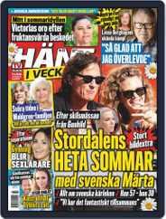 Hänt i Veckan (Digital) Subscription August 5th, 2020 Issue