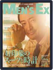 MEN'S EX メンズ ・エグゼクティブ (Digital) Subscription July 9th, 2020 Issue