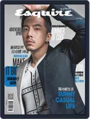 Esquire Taiwan 君子雜誌 (Digital) Subscription August 6th, 2020 Issue
