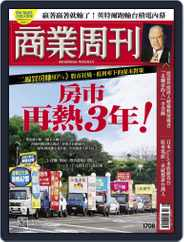 Business Weekly 商業周刊 (Digital) Subscription August 10th, 2020 Issue