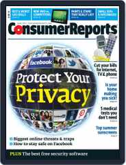 Consumer Reports (Digital) Subscription May 8th, 2012 Issue