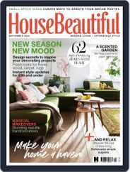 House Beautiful UK (Digital) Subscription September 1st, 2020 Issue