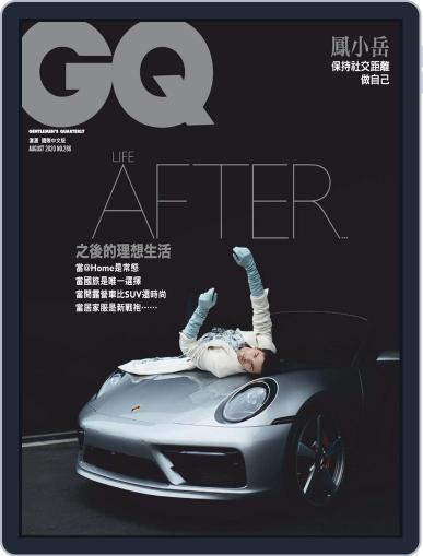 Gq 瀟灑國際中文版 August 7th, 2020 Digital Back Issue Cover