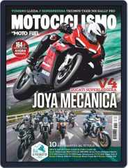 Motociclismo (Digital) Subscription July 1st, 2020 Issue